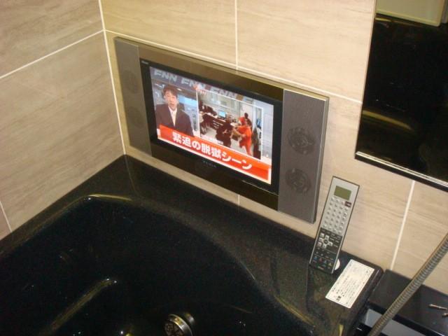 名古屋市中区 浴室テレビ取替工事