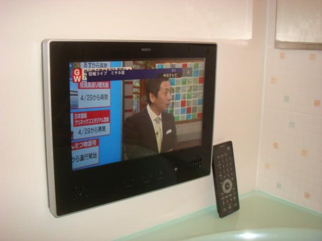 江南市 浴室テレビ ノーリツ 12V型ハイビジョン