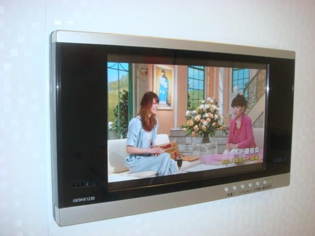 一宮市 浴室テレビ パナソニック12V型ハイビジョン