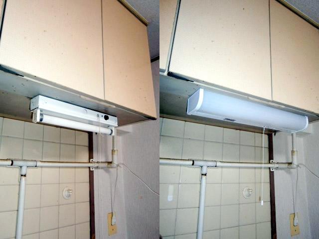 名古屋市守山区 照明器具の取替工事
