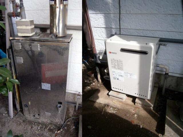半田市 石油給湯器からガス給湯器取替え工事