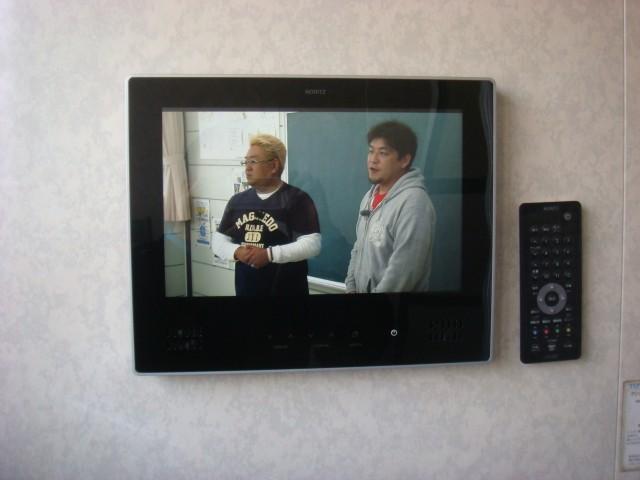 名古屋市守山区 浴室テレビ取替工事