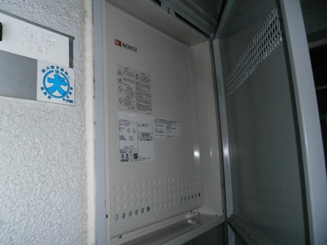 名古屋市名東区 給湯器取替工事