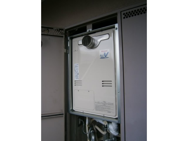 名古屋市千種区 給湯器(熱源機)取替工事