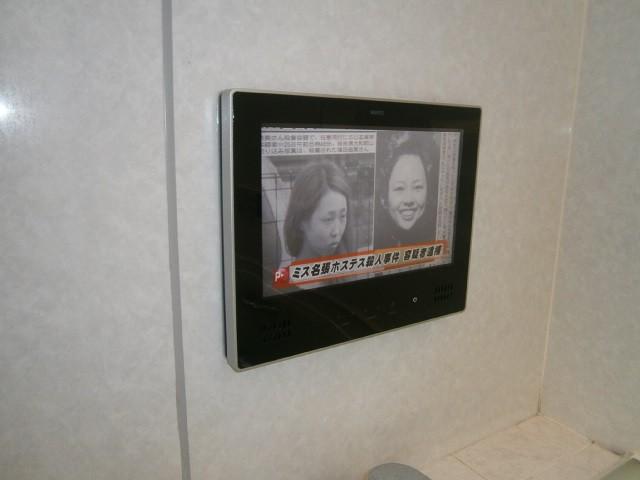 江南市 浴室テレビ取替工事