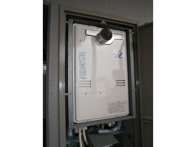 名古屋市港区 給湯熱源機取替工事