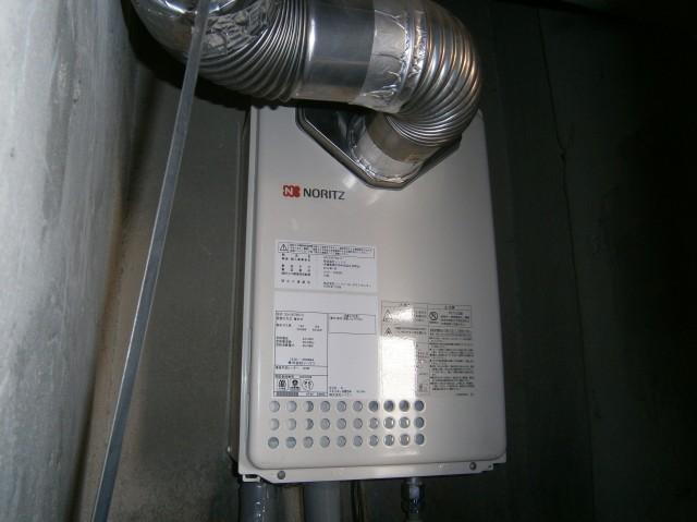 名古屋市中区  給湯器取替工事