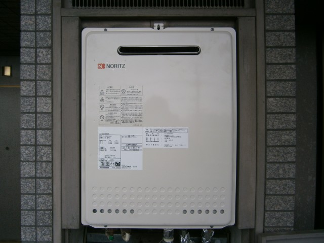 愛知県知多郡東浦町 S様邸 給湯器取替工事