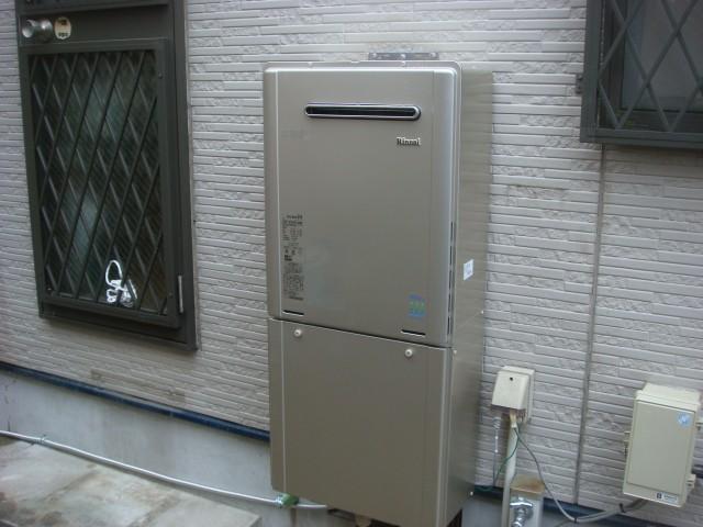 名古屋市西区 H様邸 給湯器取替工事