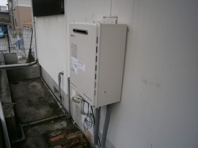 名古屋市天白区 M様邸 給湯器取替工事