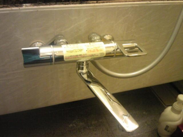 名古屋市中区 T様邸 浴室水栓取替工事