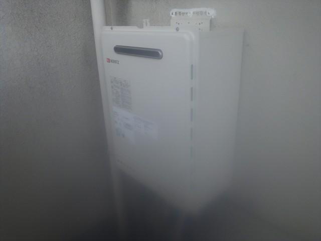 ガス給湯器取替工事 名古屋市西区