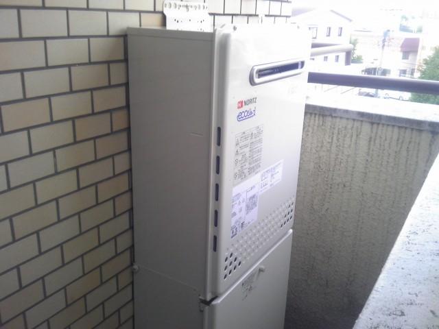 エコジョーズ給湯器 取替え工事 名古屋市名東区