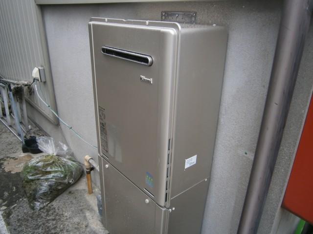 給湯器 交換工事 名古屋市南区
