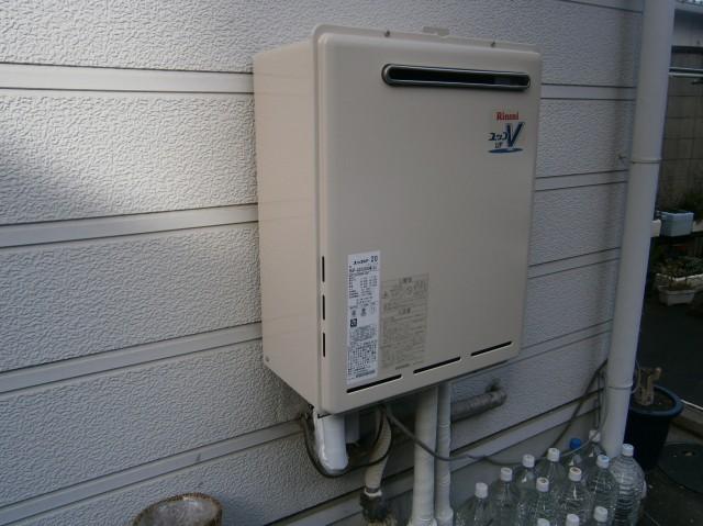 ガス給湯交換工事 名古屋市中川区