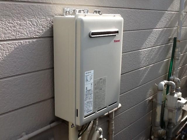 知多郡武豊町 ガス給湯器 交換工事
