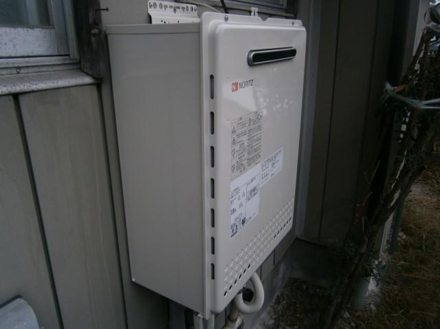 名古屋市緑区 ガス給湯器 交換工事