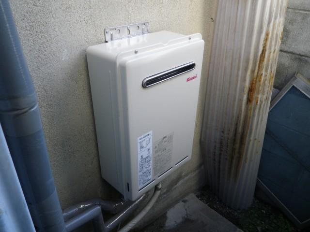 名古屋市瑞穂区 給湯器 交換工事