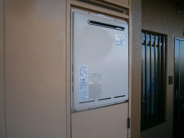 名古屋市港区 給湯器 交換工事