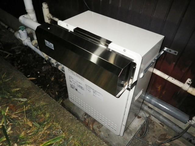 豊明市 給湯器 交換工事