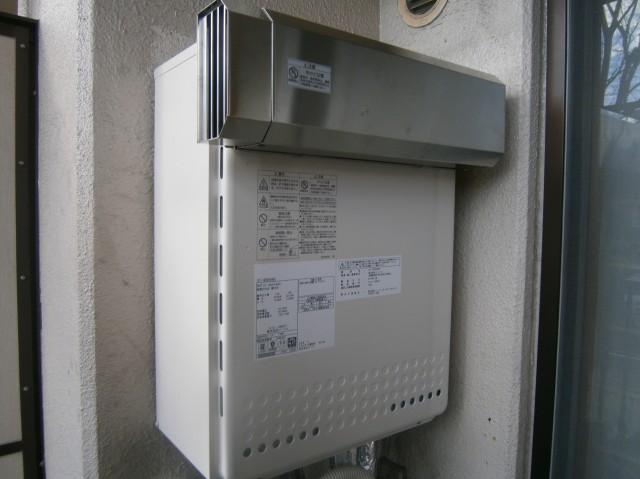 名古屋市南区 給湯器 交換工事