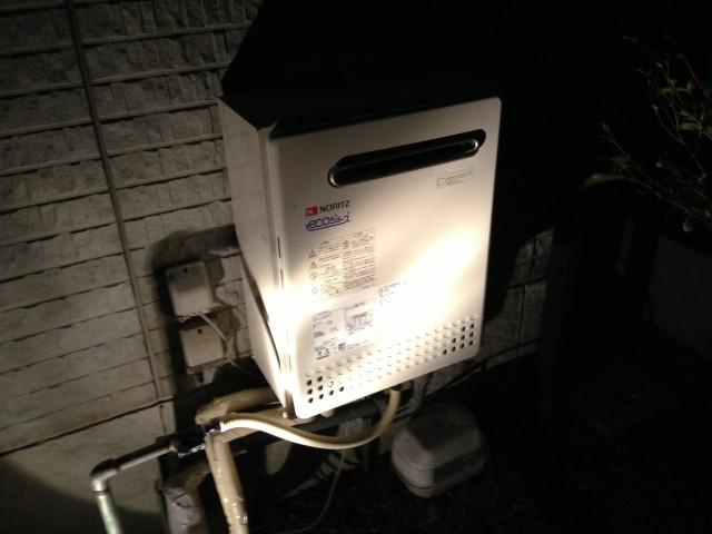 西尾市 給湯器 交換工事 施工前
