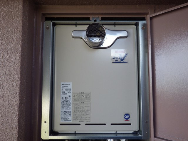 北名古屋市 ガス給湯器 交換工事