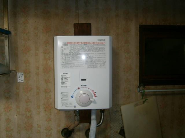 名古屋市南区 瞬間湯沸器取替え工事