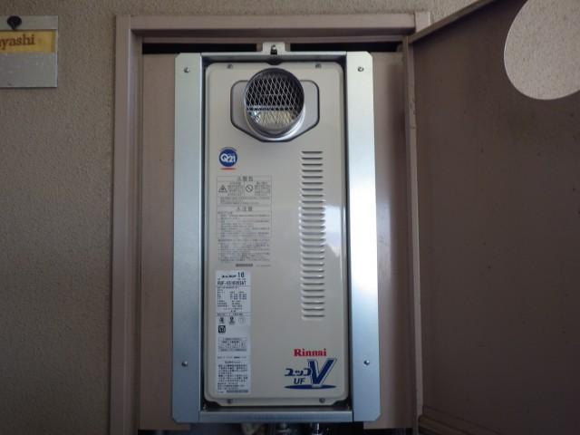名古屋市守山区 ガス給湯器 交換工事