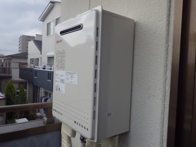 名古屋市天白区 ガス給湯器取替工事