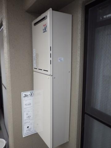名古屋市千種区 給湯器交換工事