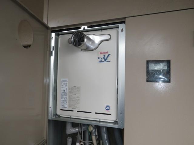日進市 熱源機から給湯器への取替工事