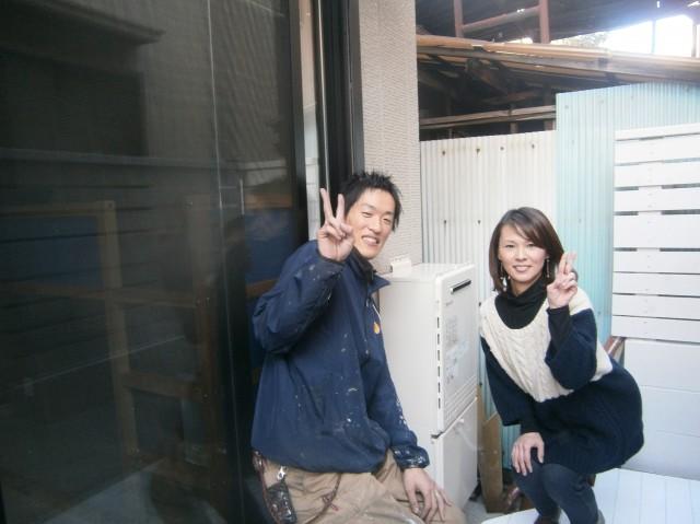 名古屋市南区 給湯器交換工事