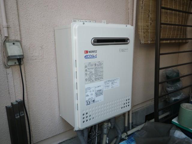 名古屋市東区 ガスふろ給湯器取替工事