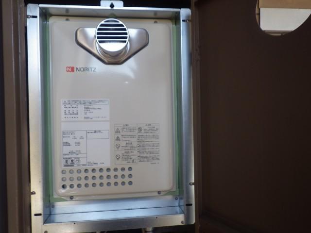 名古屋市千種区 ガス給湯器取替工事