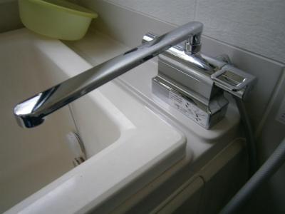 多治見市 浴室水栓取替工事