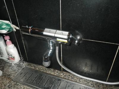 名古屋市中村区 浴室水栓取替工事