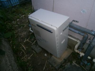 名古屋市緑区 ガス給湯器取替工事