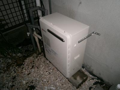 名古屋市南区 ガス給湯器取替工事