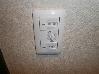 一宮市 浴室換気扇&タイマースイッチ取替工事