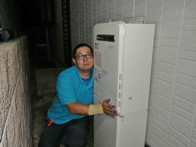 刈谷市 ガス給湯器取替工事