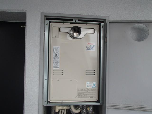 ガス熱源機取替工事
