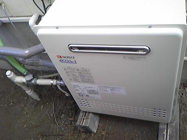 ガス給湯器 交換工事