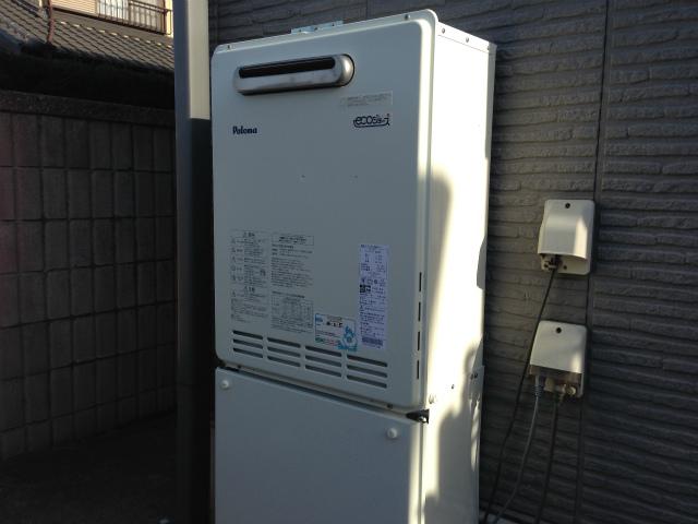 パロマ エコジョーズ FH-E244AWADL ガスふろ給湯器取替工事 (愛知県西尾市)