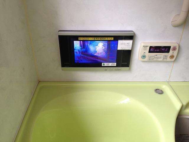 西尾市浴室テレビ取替工事(西尾市)