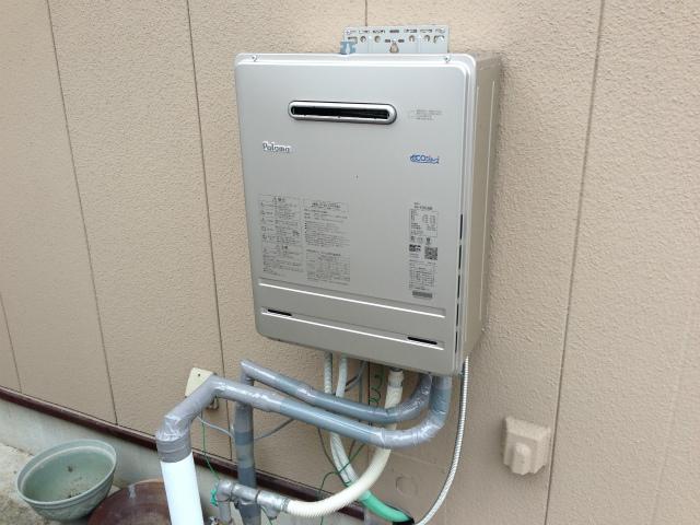 パロマ エコジョーズ FH-E205AWL ガスふろ給湯器取替工事(西尾市)