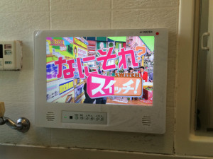 浴室テレビ取替工事(名古屋市守山区)