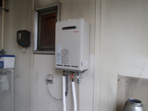 ガス給湯器新設工事(名古屋市緑区)