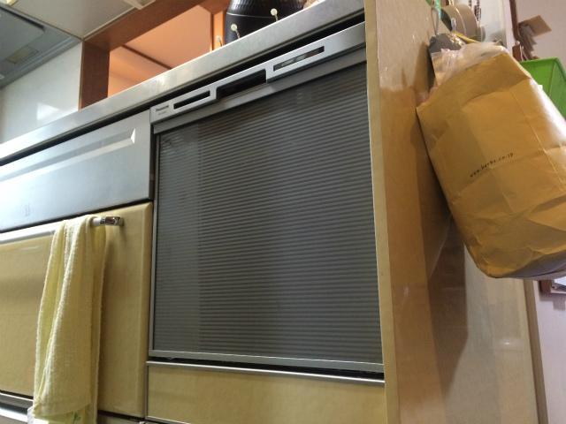 ビルトイン食洗機取替工事(名古屋市東区)