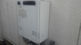 岡崎市本宿町18年以上使用の給湯器が壊れノーリツ(Noritz)GT-2050SAWX-2に交換